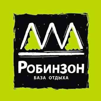 "ООО ""Робинзон"""