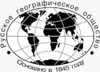 Русское географическое общество. Региональное отделение в РБ